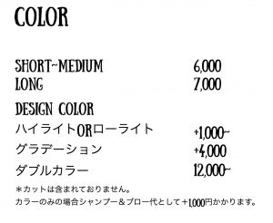 menu(HP用)color