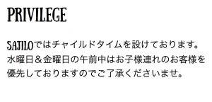 menu(HP用)pre