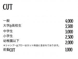 menu(HP用)cut